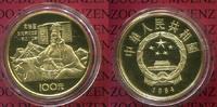 China Volksrepublik PRC 100 Yuan Goldmünze 100 Yuan 1984, 1/3 Unze Ying Zheng, König von Qin