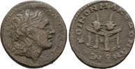 Makedonien Bronze  im Namen 2Alexanders III. (Elagabalus, 218-222) oder später