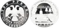 Russland 3 Rubel Republik Russland seit 1991.