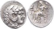 Makedonia Tetradrachme Alexander III. 336-323 v. Chr..