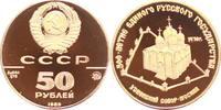 Russland 50 Rubel Gold UdSSR 1917-1991.