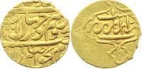 Iran Av-1/2 Mohur Gold Karim Khan AH 1166-1193 (1753-1779 CE), Zand.