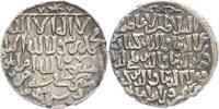 Rum-Seldschuken AR-Dirham Drei Brüder AH 647-657 /1249-1259 CE, Kayka´us II/Qilij Arslan IV/Ala al-Din Kay