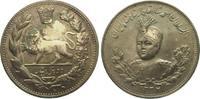 Iran 2000 Dinars Kadscharen. Ahmad Shah (AH 1327-1344) 1909-1925.