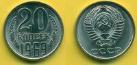 Russland / UdSSR / CCCP 20 Kopeken