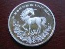 China 10 Yuan China 10 Yuan 1994 Unicorn
